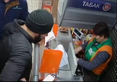 На Урале задержали группу фальшивомонетчиков из Югры