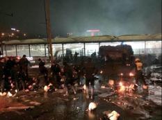 В Турции прогремело 2 взрыва. Есть погибшие