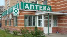 В России может резко сократиться количество аптек