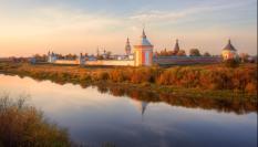 Малым городам России выделят 5 млрд. из госбюджета