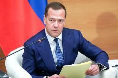 Правительство утвердило план приватизации на 2020-2022 годы