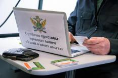 Уральцы смогут узнать о своих долгах в торговых центрах