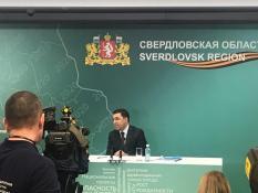 Куйвашев запретил Высокинскому обижать журналистов