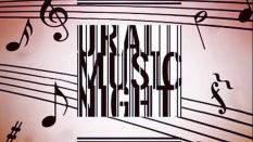 «Ночь музыки» в Екатеринбурге посетит Эмир Кустурица
