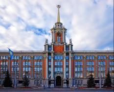 Гордума Екатеринбурга не поддержала прямые выборы мэра