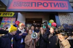 Собчак заявила, что ее основная цель - это выборы в Госдуму