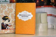 В Екатеринбурге вынесли приговор бухгалтеру, которая обманула торговую сеть на 3,8 млн.