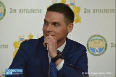 Бывший свердловский министр стал торгпредом РФ в Германии