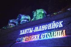 Новогодняя столица России 2018