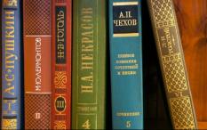 Интерес к русскому языку в мире