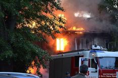 Прокуратура проведет проверку по факту пожара в екатеринбургском общежитии