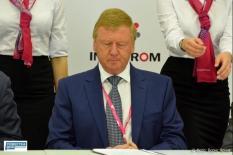 Путин назначил Чубайса спецпредставителем по связям с международными организациями