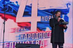 В Роструде напомнили россиянам о следующих длинных выходных