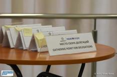 ИННОПРОМ-2017: General Electric встретится с российскими производителями