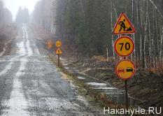 Дороге на Серебрянку дали гарантию на четыре года (фото)