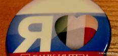 Две области в Италии голосуют за автономию