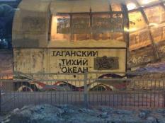 Студенты пригласили горожан «читать» Екатеринбург