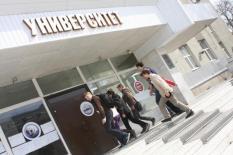 ТюмГУ объявил о самоликвидации на Ямале