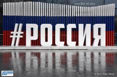 ИА «Повестка дня»: политические итоги недели от уральских экспертов