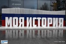 У российских одиннадцатиклассников может появиться новый предмет