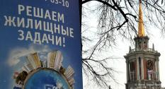 Ревизоры оставили без лицензии 79 УК в Свердловской области