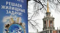 Югра и ЯНАО возглавили список регионов с самой доступной ипотекой