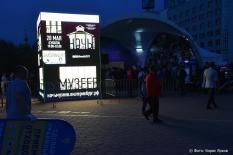 В Екатеринбурге в «Ночь музеев» пускали мыльные пузыри (фото)