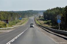 В России региональные дороги будут переведены в федеральную собственность