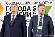 В Екатеринбурге обсуждают будущее российских муниципалитетов (фото)