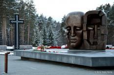 В Екатеринбурге открыли «Маски скорби» Эрнста Неизвестного (фото)