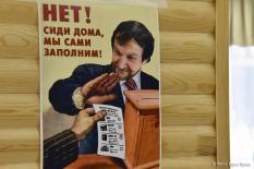 Гордума Нижнего Тагила отменила прямые выборы мэра города