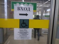 Свердловскую телебашню снесут уже в эту субботу