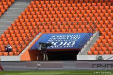 Матч Уругвай - Египет: рекорд посещаемости при пустых трибунах