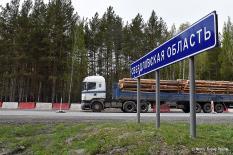Внешнеторговый оборот Среднего Урала вырос на 38,5%