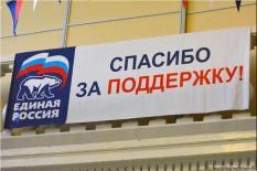 Опубликован полный список победителей праймериз «Единой России» в Екатеринбурге