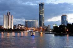 Екатеринбург вошел в число перспективных центров экономического роста
