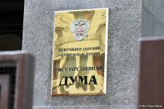 В Госдуме допустили возвращение школ на дистант