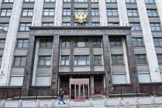 Госдума приняла закон об изменении порядка формирования правительства