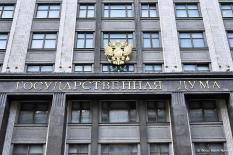 Госдума во втором чтении приняла проект бюджета на 2020 год