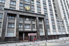 Госдума в первом чтении одобрила законопроект о поправках в Конституцию