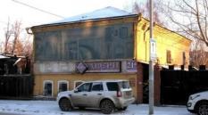 Вслед за телебашней: в Екатеринбурге сносят старинный дом священника
