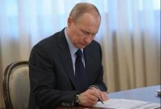 Путин наградил пятерых свердловчан госнаградами