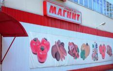 В уральских «Магнитах» найдено свыше 5 тыс. нарушений