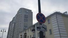 С 1-го мая в России можно будет использовать уменьшенные дорожные знаки