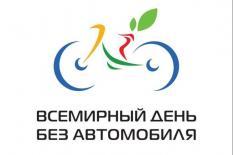 Свердловских автомобилистов пересадят на электрички
