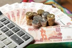 ЦБ предсказал рост зарплаты бюджетников на 13-15%