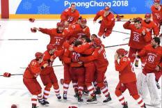 Российские хоккеисты взяли золото Олимпийских Игр