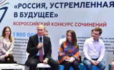 Россияне собрали более миллиона подписей в поддержку Путина