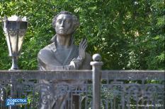 В США увидят «живого» Пушкина