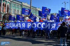 В московском Манеже начал работу предвыборный съезд «ЕР»
